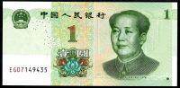 Čína (P 912) - 1 JUAN (2019) - UNC