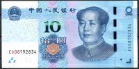 Čína (P 913) - 10 JUAN (2019) - UNC