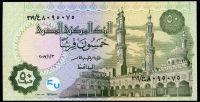 Egypt - (P 70a.1) 50 PIASTRŮ (2017) - UNC - Druck: 3.1.2017