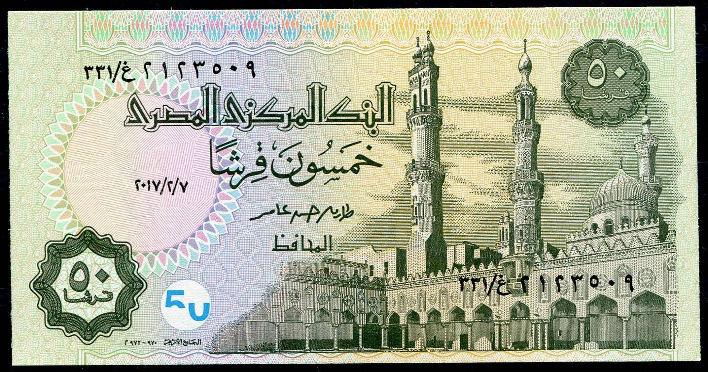 Egypt - (P 70a.12) 50 PIASTRŮ (2017) - UNC - Tisk: 7.2.2017 | www.tgw.cz