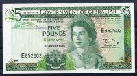 Gibraltar - (P 21b)  5 Pounds (1988) - UNC