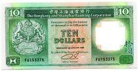 Hong Kong (P 191c.2) - 10 Dollars, HSBC (1.1.1990) - UNC