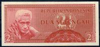 Indonesie - (P 75) - 2 1/2 Rupiah (1956) - UNC