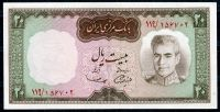 Irán - (P 84) 20 Rials (1969) - UNC