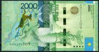 Kazachstán (P 41b) - 2000 Tenge (2012) - UNC