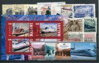 Sestava známek - železnice  (Aršík + 15 ks)