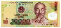 Vietnam - (P 119 k) - 10 000 Dông (2018) polymer - UNC