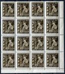 (1944) č. 116 **, 16-bl -  B.ü.M - 55. narozeniny A. Hitlera, DV 80 + 97/1