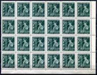 (1944) č. 117 **, 24-bl -  B.ü.M - 55. narozeniny A. Hitlera, DV - 97/2