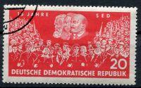(1961) MiNr. 821 - O - DDR - Strana sociální jistoty (SED)
