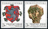 (1972) č. 1959 - 1960 ** - Československo - Pražský hrad 1972