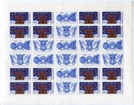 (1974) PA 2092 ** - Československo - Celostátní výstava pošt. známek - Brno