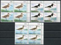 (1977) MiNr. 28 - 30 ** 4-bl - Faerské ostrovy - ptactvo