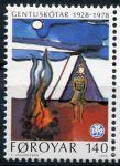 (1978) MiNr. 41 ** - Faerské ostrovy - 50 let skautek