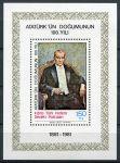 (1981) MiNr. 100 **, Block 2 - Severní Kypr (turecký) - Atatürk