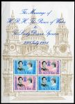 (1981) MiNr. 194 - 195 **, Block 5 - Isle of Man - Charles a Diana
