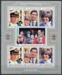 (1981) MiNr. 225 - 231 ** Block 3 - Guernsey - Královská svatba