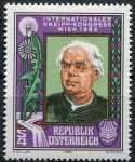 (1982) MiNr. 1700 ** - Rakousko - Sebastian Kneipp (1821–1897)
