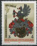(1982) MiNr. 1701 ** - Rakousko - 500 let tisku v Rakousku