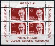 (1982) MiNr. 2617 A **, Block 22 A- Turecko - ANTALYA '82