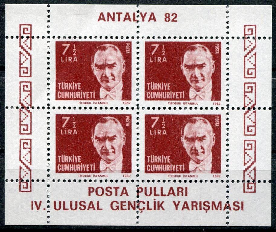 (1982) MiNr. 2617 A **, Block 22 A- Turecko - ANTALYA '82 | www.tgw.cz