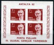 (1982) MiNr. 2617 B **, Block 22 B - Turecko - ANTALYA '82