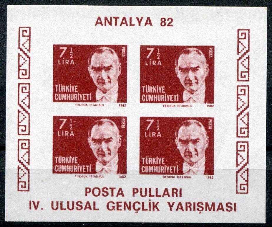 (1982) MiNr. 2617 B **, Block 22 B - Turecko - ANTALYA '82   www.tgw.cz