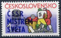(1985) č. 2693a ** - Československo - MS a ME v ledním hokeji 1985 v Praze
