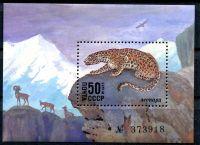 (1985) MiNr. 5542 ** BLOCK 185 - SSSR - Levhart sněžný