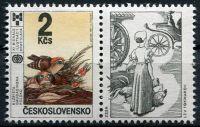 (1987) č. 2806 ** - KP - Československo - XI. BIB 87