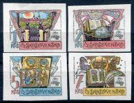 (1988) č. 2842 - 2845 B ** - Československo - Památník národního písemnictví v Praze