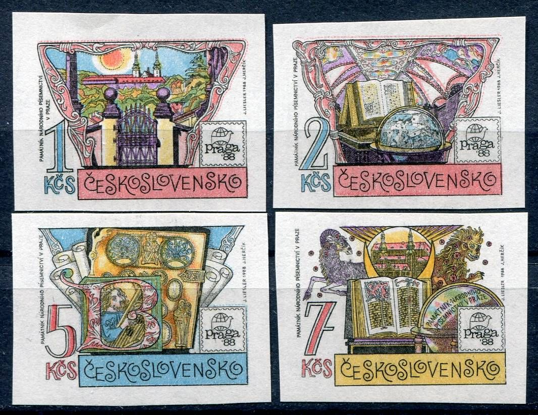 (1988) č. 2842 - 2845 B ** - Československo - Památník národního písemnictví v Praze | www.tgw.cz