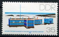 (1988) MiNr. 3160 ** - DDR - Antarktická výzkumná stanice   www.tgw.cz