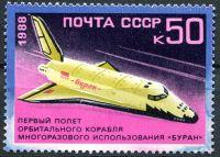 (1988) MiNr. 5917 - ** - SSSR - Raketoplán Buran