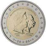 (2005) 2€ - Lucembursko - 50. narozeniny a 5. výročí nástupu velkovévody Henriho na trůn (0/0)