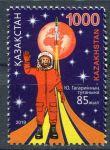 (2019) MiNr.  ** - Kazachstan - 85. výročí narození Jurije Gagarina