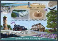 (2019) MiNr.  ** - Kazachstan - Můj Kazachstán - oblast Kostanay