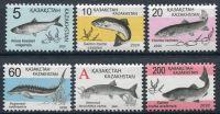 (2020) MiNr.  ** - Kazachstan - ryby