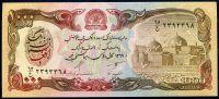 Afghanistán - (P 61b) 1000 Afghanis (1990) - UNC