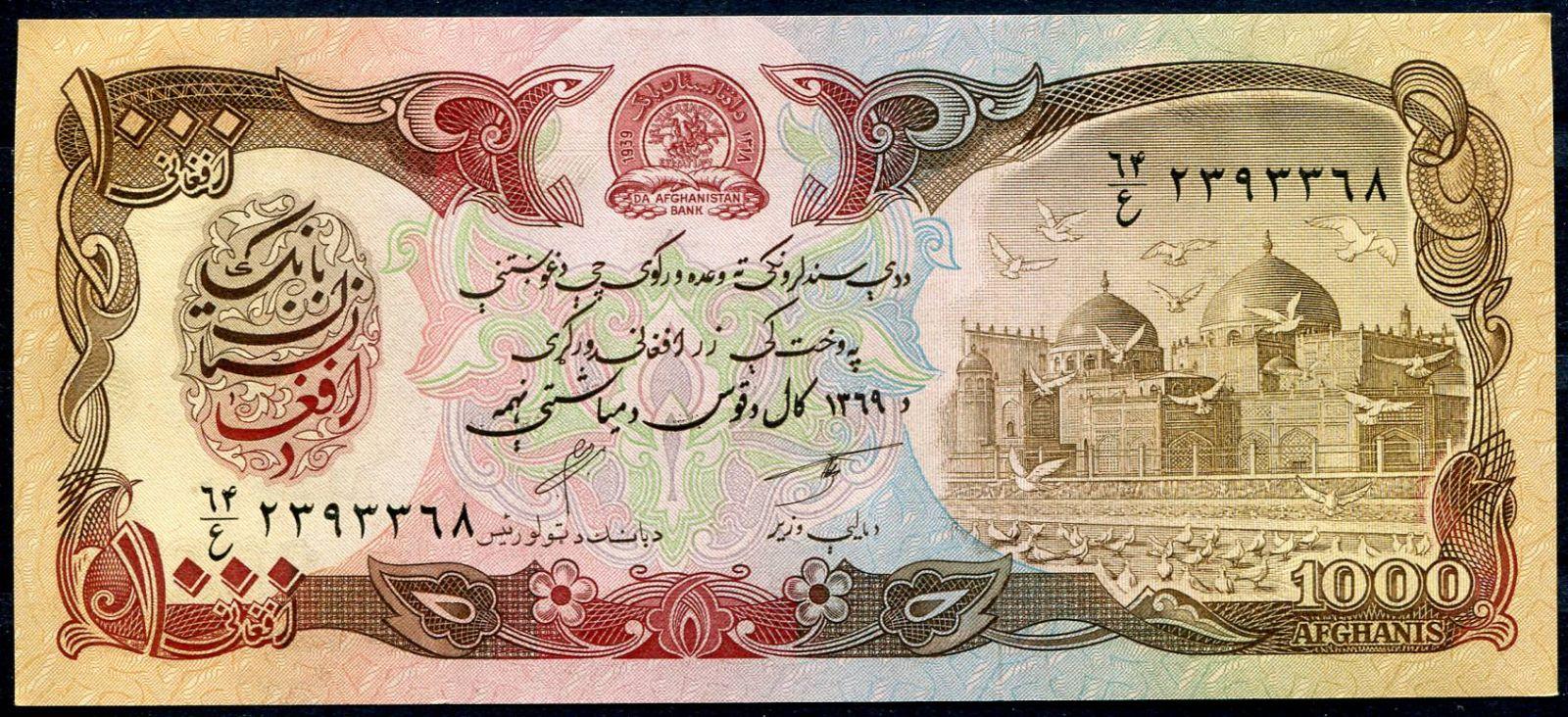 Afghanistán - (P 61b) 1000 Afghanis (1990) - UNC | www.tgw.cz