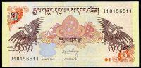 Bhútán - (P 28c) - 5 Ngultrum (2015) - UNC