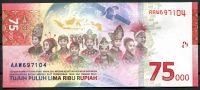 Indonesie - (P 161) - 75.000 RUPIAH (2020) - UNC - příležitostná bankovka | www.tgw.cz