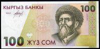 Kyrgyzstán (P 12) - 100 Som (1994) - UNC
