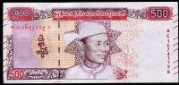 Myanmar (Barma) - (P 85) - 500 Kyats (2020) - UNC | www.tgw.cz