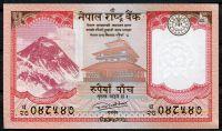 Nepál (P 76) - 5 Rupií (2017) - UNC
