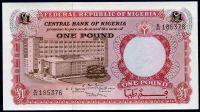 Nigerie - (P 8) 1 Libra (1967) - UNC