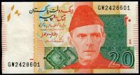 Pakistán - (P 55i) - 20 RUPEES (2015) - UNC