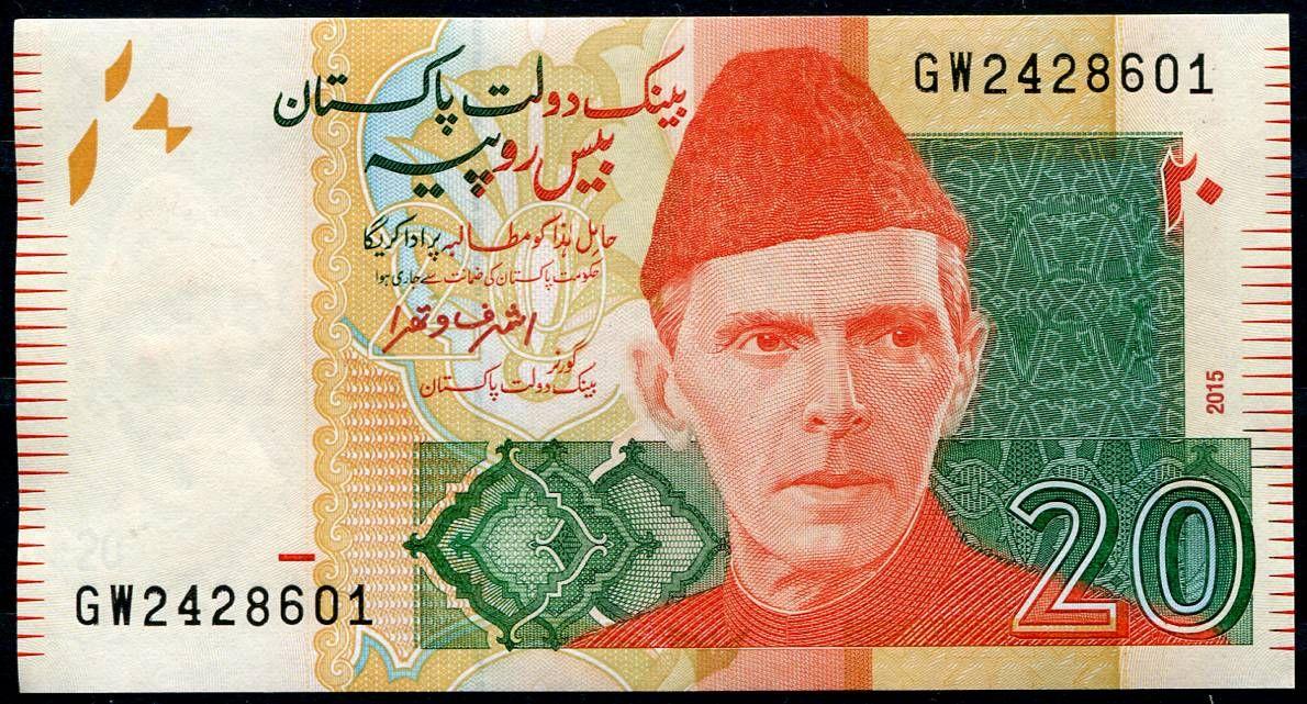 Pakistán - (P 55i) - 20 RUPEES (2015) - UNC | www.tgw.cz