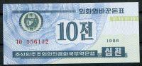 Severní Korea (P 25.1) - 10 Chon - modrá (1988) - UNC - bankovka pro turisty
