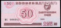 Severní Korea (P 34) - 50 Chon (1988) - UNC - bankovka pro turisty